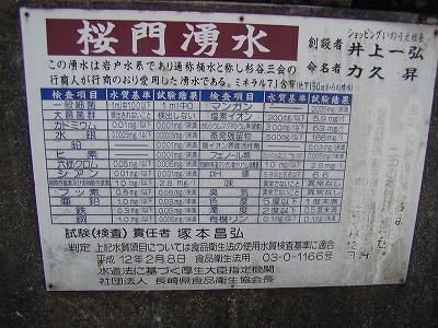 P1010097
