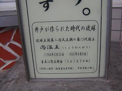 P1010012_2